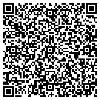 QR-код с контактной информацией организации ЦЕЗАР, ООО