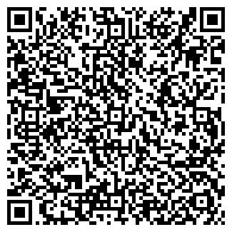 QR-код с контактной информацией организации КОНПРОК, ОАО
