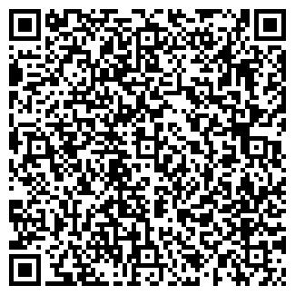 QR-код с контактной информацией организации БЕЛМЯСО, ОАО