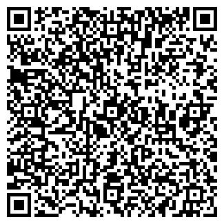 QR-код с контактной информацией организации ПРОДРАЙТОРГ