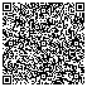 QR-код с контактной информацией организации БЕЛГОРОДСКИЙ ХЛАДОКОМБИНАТ