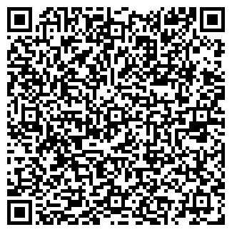 QR-код с контактной информацией организации КОРОЛЬ М. М.