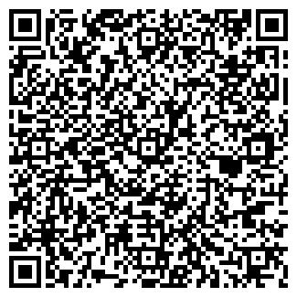QR-код с контактной информацией организации СОЛОМКО