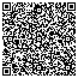 QR-код с контактной информацией организации КОЛБИС