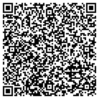 QR-код с контактной информацией организации ШИРЯЕВ А. В.