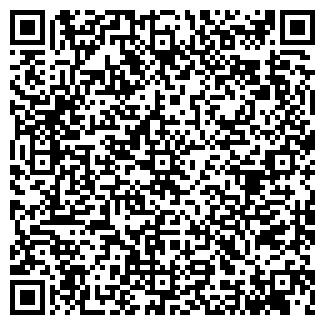QR-код с контактной информацией организации РУБИН-31