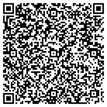 QR-код с контактной информацией организации КОНДИТЕРСКИЙ ЦЕХ