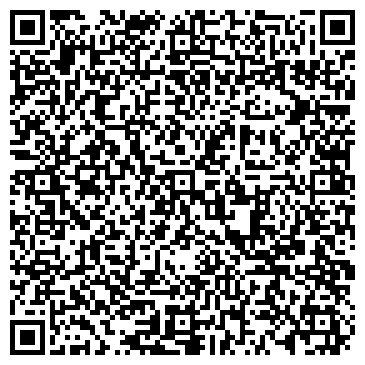 QR-код с контактной информацией организации Группа компаний «Рубин»