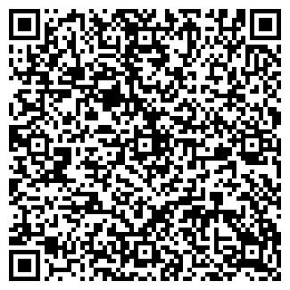 QR-код с контактной информацией организации БЕЛВИНО