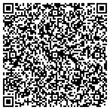 QR-код с контактной информацией организации БЕЛГОРОДСКИЙ ГОРОДСКОЙ ПИЩЕКОМБИНАТ
