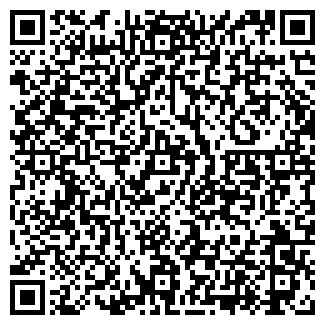 QR-код с контактной информацией организации ТКАЧЕНКО Н.Б.