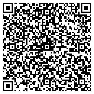 QR-код с контактной информацией организации ПРАЙМ АПО