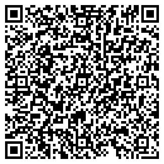 QR-код с контактной информацией организации ПРОХЛАДА
