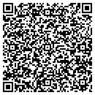 QR-код с контактной информацией организации ЭЛГАЗ-ПЛЮС