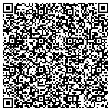 QR-код с контактной информацией организации БЕЛГОРОДСКИЙ ПИЩЕВОЙ КОМБИНАТ БЕЛОГОРЬЕ, ОАО