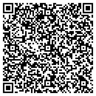 QR-код с контактной информацией организации БЕЛВИНО, ОАО