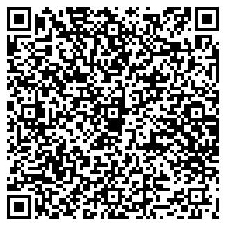 QR-код с контактной информацией организации ЕСЬКОВ