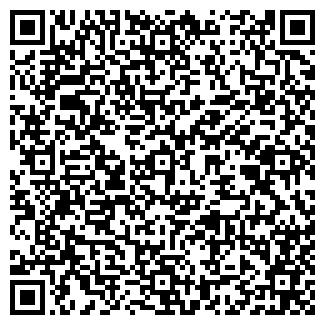 QR-код с контактной информацией организации МОГРАК