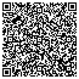 QR-код с контактной информацией организации КЕГ-СЕРВИС