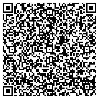 QR-код с контактной информацией организации КРИВОШАПОВ И. А., ЧП