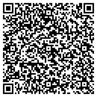 QR-код с контактной информацией организации Продажа пива: