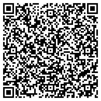 QR-код с контактной информацией организации ХАППИ, ООО