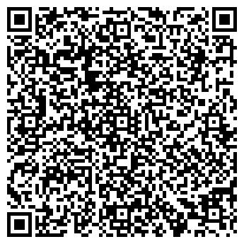 QR-код с контактной информацией организации ЭКОЛОГИЯ ЧЕЛОВЕКА