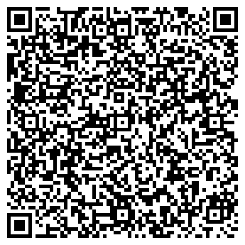 QR-код с контактной информацией организации АГРОСЕРВИС АО