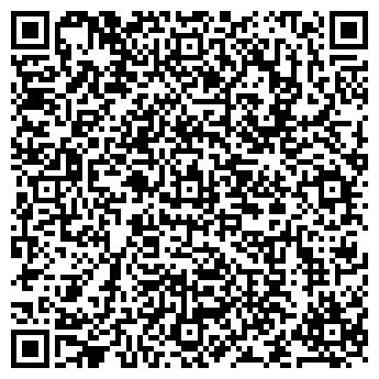 QR-код с контактной информацией организации РУССКИЙ СТИЛЬ ТД, ООО