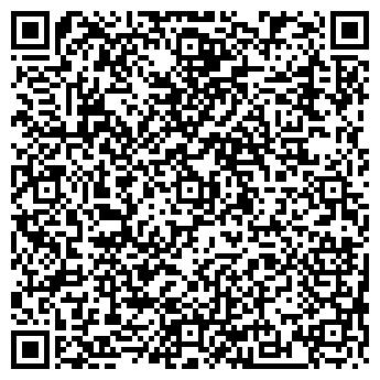 QR-код с контактной информацией организации ДЖИНСОВОЕ ДЕТСТВО