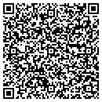 QR-код с контактной информацией организации ЕВРОМОДА, ЗАО