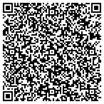 QR-код с контактной информацией организации БЕЛГОРОД-ВОСТОК-СЕРВИС, ЗАО