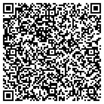 QR-код с контактной информацией организации БЕЛПРОМСНАБ, ООО