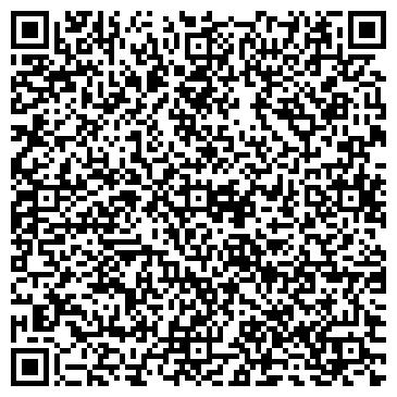 QR-код с контактной информацией организации МЕЖДУНАРОДНОЕ БЮРО ТУРИЗМА И ОТДЫХА