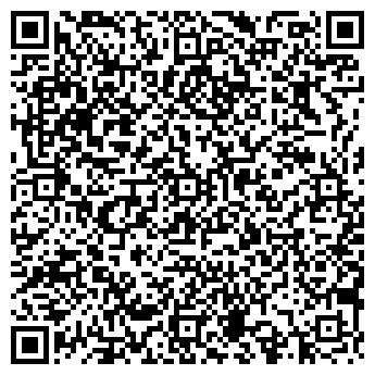 QR-код с контактной информацией организации АРСЕНАЛ-РАЗНОТОРГ