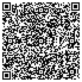QR-код с контактной информацией организации БЕЛГОРОДСПЕЦОДЕЖДА