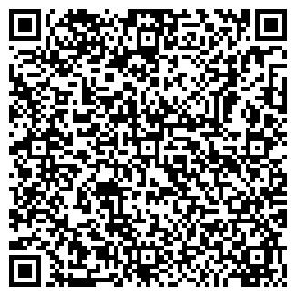 QR-код с контактной информацией организации БЕЛТЕКС