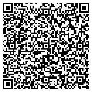 QR-код с контактной информацией организации БЕЛОГОРЬЕ