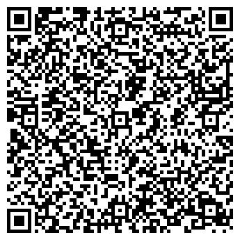 QR-код с контактной информацией организации СПЕЦИНВЕСТ