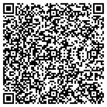 QR-код с контактной информацией организации РАБОЧИЙ СТИЛЬ