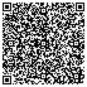 QR-код с контактной информацией организации ФИРМЕННАЯ ОДЕЖДА
