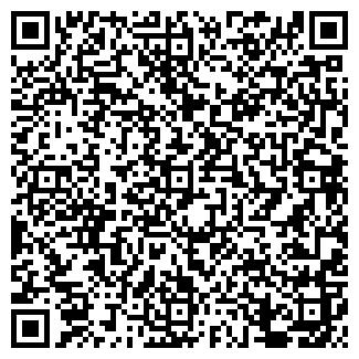 QR-код с контактной информацией организации БЕЛКОМБАТ