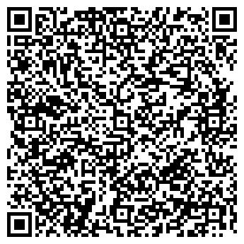 QR-код с контактной информацией организации ЕВРАЗИЯ-93, ООО