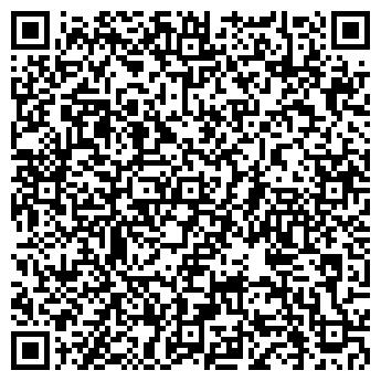 QR-код с контактной информацией организации СТРОЙТЕКСТИЛЬСЕРВИС, ООО
