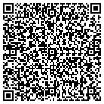 QR-код с контактной информацией организации ФОРМАСТЕР, ЗАО
