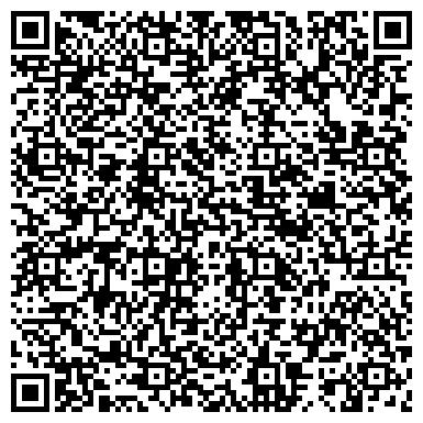 QR-код с контактной информацией организации БЕКАС МАГАЗИН ОБЩЕСТВА ОХОТНИКОВ И РЫБОЛОВОВ