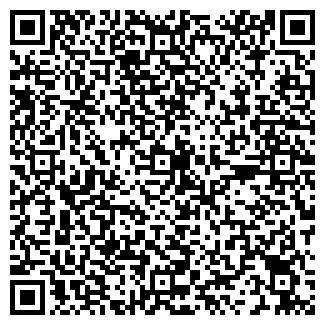 QR-код с контактной информацией организации ГЕРАКЛ, ООО