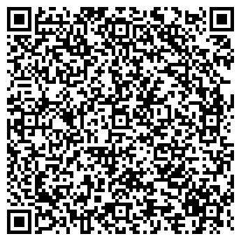 QR-код с контактной информацией организации КОЛБАСПРОМ, ООО