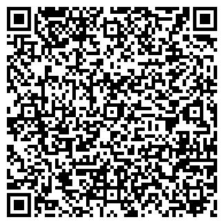 QR-код с контактной информацией организации МЕРЕЯ, ООО