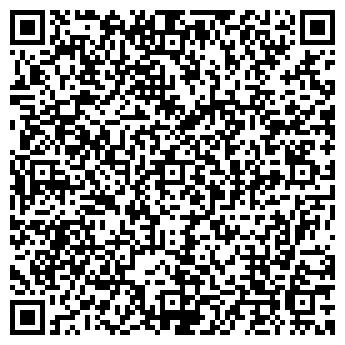 QR-код с контактной информацией организации РЕГИОНКОМПЛЕКТ, ЗАО